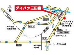 国道176号線沿い、神戸電鉄三田本町駅徒歩3分 「フラワーショップアリスの園」さま向かいにあるダイハツディーラーです