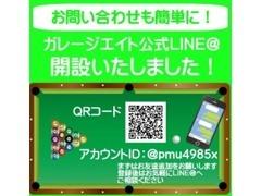 ビデオ通話も可能です☆ご活用ください!@pmu4985x←友達登録!