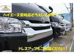 ★展示場には品質のいい車を常に揃えております!