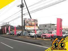 北関東道「壬生インター」より約5分!総在庫100台以上!輸入車から軽自動車までお任せ下さい!