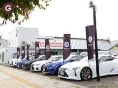 セダン・RV・ミニバン・輸入車など様々なラインナップ、そして高品質が当店の自慢です。