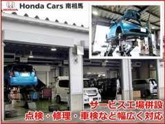 国家資格を持ち、Honda車を知り尽くしている整備士がおります。車検・法定点検整備・修理など幅広く対応させて頂きます★