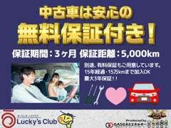 車購入後も安心の九州運輸局認証工場です!