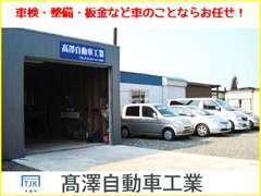 リーズナブルな価格で販売しております!輸入車・国産車問わず、車種もバラエティに富んだ展示をしております!