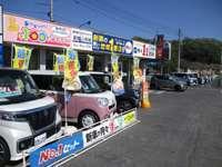 Auto Shop ZERO 新車市場 矢掛本陣店