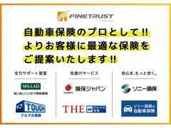 自社整備工場完備で納車点検、車検整備など各部を徹底チェックで整備!!万が一の時にも迅速に対応します!