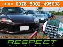お客様のニーズにお応えすべく、車を探すところからアフター保証まで、幅広いサービスをご提供させていただいております。