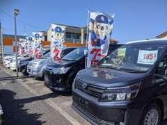在庫常時100台!徹底した市場調査により全車お値打ち価格にて販売中!しかも安心の保証付き!お問い合わせお待ちしています!!