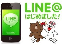 お問い合わせやご質問はLINE@でも可能となっております♪≪ID:@ace.com≫店舗より徒歩2分!第2展示場もございます★