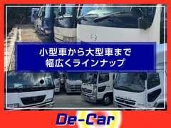 車両購入時には、荷台鉄板貼り付けのお仕事をよくご依頼頂きます。その他、車両加工や枠組みから変更する架装業務も承ります!!