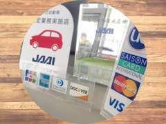 購入検討の際はお支払方法もお選びいただけます。ぜひ、こちらも合わせてご相談ください♪
