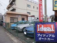 Ideal Auto Car null
