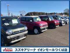 新車はもちろん中古車も幅広く取り揃えております☆ この機会にたくさんのお車をご覧いただき、運命の一台を見つけてください!