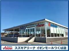 2018年7月に新規ショールームがオープン☆イオンモールつくば敷地内にありますのでお買い物がてらお気軽にご来店くださいませ!