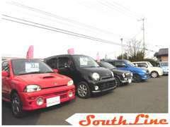 格安軽自動車も多数展示しております。