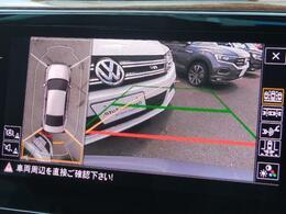 ギヤをリバースに入れるとリヤビューカメラが作動、センサーにより障害物を検知しディスプレイと警告音で知らせ、またビジュアルで障害物の接近がわかるオプティカルパーキングシステムを搭載。