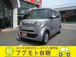 ホンダ N-BOX 660 C 追突軽減ブレーキ・ドラレコ・ETC・ナビ付