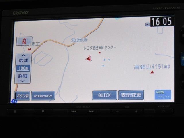 純正メモリーナビ+フルセグテレビ+Bカメラ+ETC付きです。詳細地図により目的地をピンポイントで設定できます。初めての道でも迷いにくく、ロングドライブも快適ですよ♪