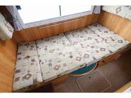 ダイネットベッドは190×92!