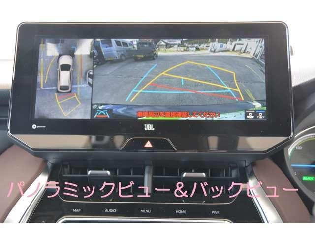 パノラミックビューモニター付き!車を透かして外を見るような映像で周辺を確認できるシースルービューや、サイドクリアランスビュー、コーナリングビューも採用♪バックカメラにはウォッシャー機能付き^^