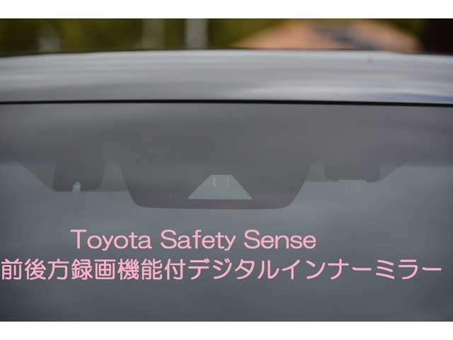 デジタルインナーミラー(前後方録画機能付)&Toyota Safety Sense付きです!走行中の前後カメラ映像をデジタルインナーミラーに挿入されたSDカードへ録画できます^^
