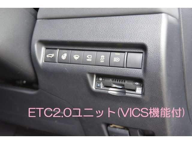 ビルトインタイプETC2.0車載器(VICS機能付)付きです!(ETCセットアップ込)お問い合わせは079-280-1118、カーズカフェ カーベル姫路東までお気軽に^^