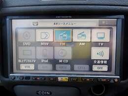 HDDナビ 地デジ DVD再生 ミュージックサーバー