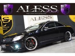 メルセデス・ベンツ CLクラス AMGスポーツパッケージ D車 ハイパーフォージド21AW 黒革 左H