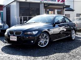 BMW 3シリーズクーペ 335i Mスポーツパッケージ 赤本革 パドルシフト ターボ 禁煙車
