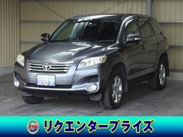 トヨタ ヴァンガード 2.4 240S スマートキー/ナビ/TV/DVD再/AUX/ETC/HID