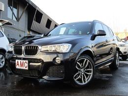 BMW X3 xドライブ20d Mスポーツ ディーゼルターボ 4WD 本州仕入車ナビ・TV・全周囲カメラ純正19AW