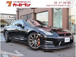 日産 GT-R 3.8 ブラックエディション 4WD 中期 純正ナビ地デジ Bカメラ 黒革