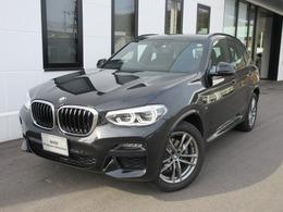BMW X3 xドライブ20d Mスポーツ ディーゼルターボ 4WD 弊社デモカー禁煙ACCコンフォート