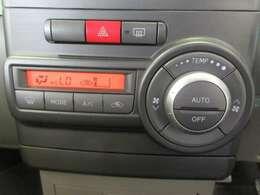 オートエアコンで室内を快適温度に設定できます。