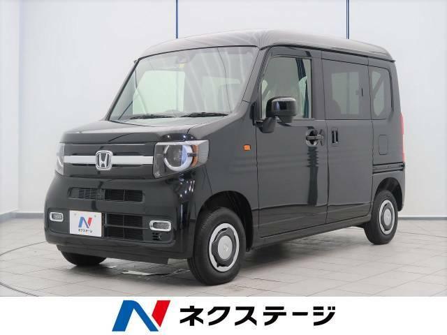 660 +スタイル ファン 4WD