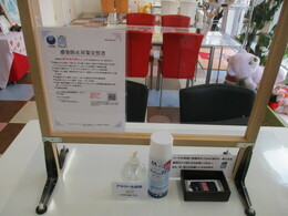 新型コロナ感染防止にも気を配っております。茨城県のアマビエちゃんのガイドラインも守る 感染防止対策宣誓書も登録済みです。ご安心してご来店下さい。