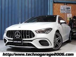 メルセデスAMG CLAクラス CLA 45 S 4マチックプラス 4WD アドバンスド AMGパフォーマンスパッケージ