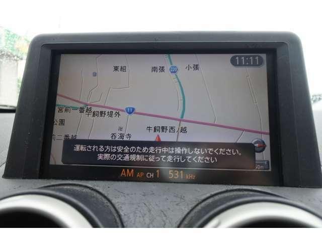純正ナビ(CD/DVD再生/Bluetooth)