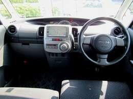 高級感溢れるブラック内装!!シートやハンドルのスレやダッシュの状態も良くクリーンな内装です!安全面もWエアバック&ABSで安心です!