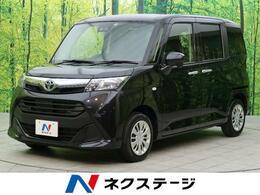 トヨタ タンク 1.0 X S スマートアシストIII 純正SDナビ 電動スラ