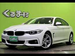 BMW 4シリーズグランクーペ 420i Mスポーツ 純正ナビ インテリジェントセーフティ