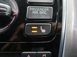 ●フロントシートヒーティング『運転席/助手席共に2段階で調節が可能なシートヒーターを装備しております。季節を問わず快適にご使用いただけます。』