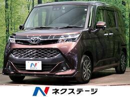 トヨタ タンク 1.0 カスタム G 純正9型ナビ 両側電動禁煙車バックカメラ