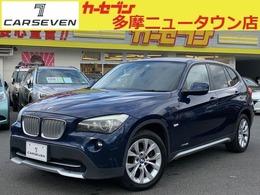 BMW X1 xドライブ 25i 4WD 4WD 純正HDDナビ HID ETC