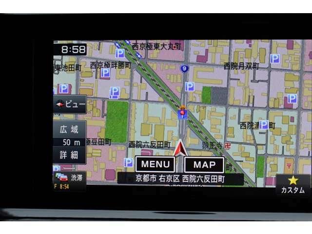 8インチタッチスクリーン/純正ナビゲーション/TVチューナー/ETC2.0/左右独立温度調整機能付きオートエアコン/