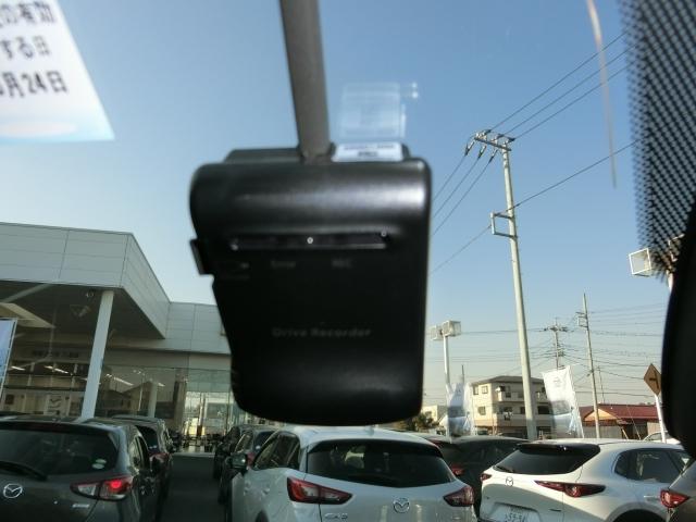 記憶より記録!安心安全運転のお守りドライブレコーダー付!