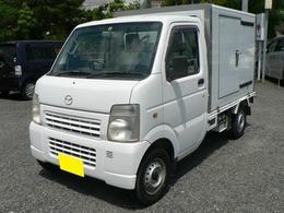 マツダ スクラムトラック 冷蔵冷凍車 -5℃設定 荷箱左スライドドア