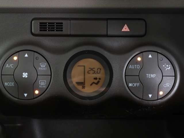 ロングドライブも快適に過ごせるオートエアコン!