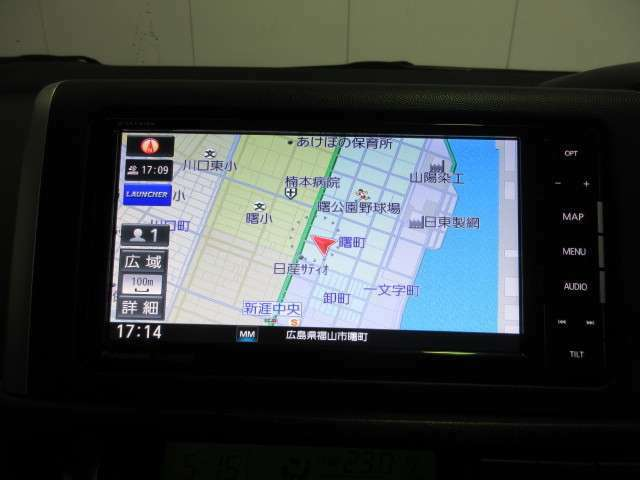 CN-RE06WDフルセグチューナー付きメモリーナビで初めての道や遠出も安心です。