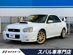 スバル インプレッサSTI の中古車 2.0 WRX 4WD 大阪府茨木市 179.9万円